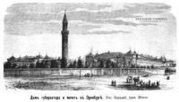 """Журнал """"Нива"""": Пожар в Оренбурге, 1879"""