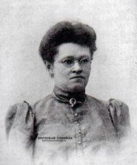 У истоков музыкального образования стояла Федотова