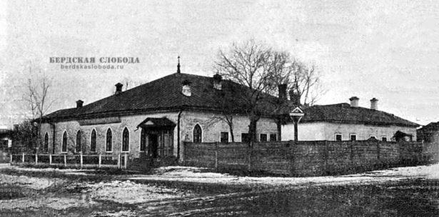 Приют Святой Ольги в Оренбурге, 1912 год