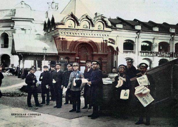 Разносчики газет, Санкт-Петербург, 1912 год