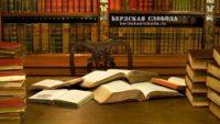 Июнь 2020: Обновление сетевой библиотеки