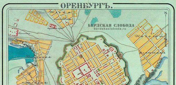 Новая Слободка на плане Оренбургской крепости.