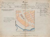 Выкопировки из планов Оренбурга за 1893-1905 годы