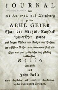 Дневник Джона Кэстля, 1736