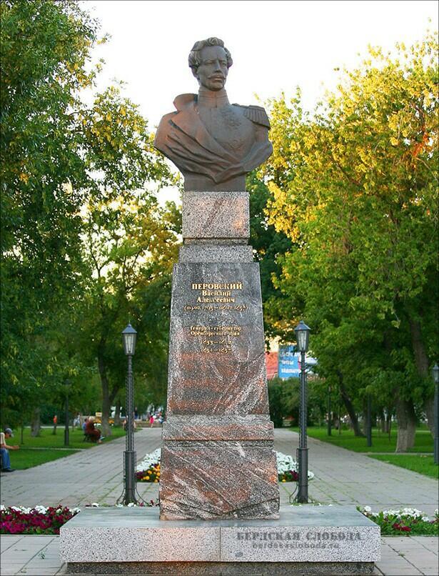 Бюст В. Перовского в Оренбурге