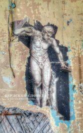Фрагменты интерьера особняка Городисского. Фото Е. Бурлуцкой
