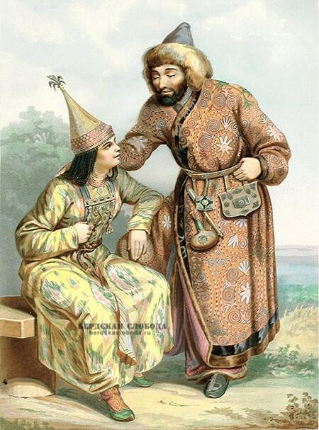 Киргиз и киргизка