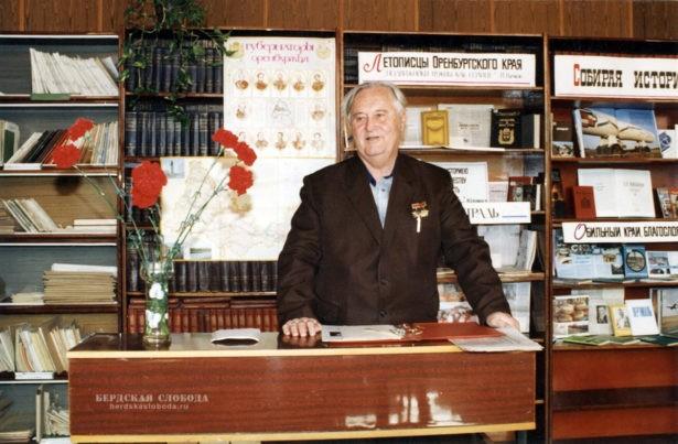 Оренбургская областная Библиотека для молодежи стала обладателем уникальных документов известного в области краеведа, писателя и архивиста Глеба Десяткова