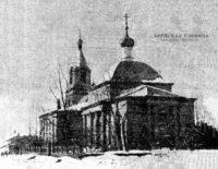Проект на возобновление церкви Святой Троицы в Оренбурге, 1880