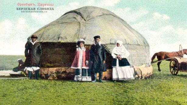 Оренбург, киргизы