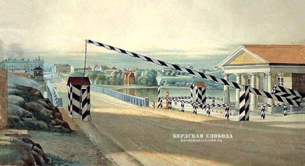 Магнус фон Райт. Таможня. 1837 год