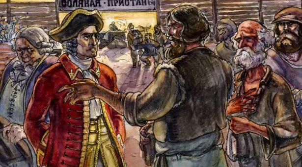 Случилось так, что служащие стерлитамакской соляной пристани стали жаловаться губернатору, будто их начальник Стародумов государственные деньги ворует