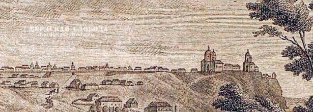 Вид города Оренбурга, 1824, фрагмент гравюры К. Афанасьева с рисунка П.П. Свиньина.