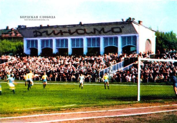 Футбольный матч на стадионе Динамо, Оренбург, 1967 год