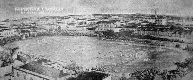 """Стадион """"Динамо"""", фото В. Елагина. Оренбургская коммуна 30 июня 1938 года"""
