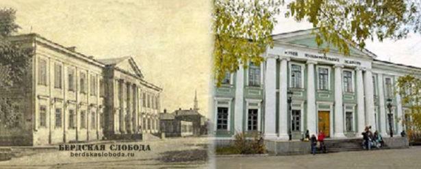 Городская управа – Музей изобразительных искусств