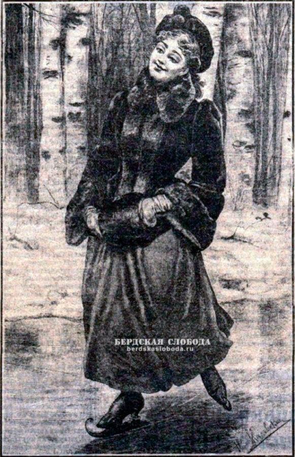 На льду Урала. «Тургайская газета», Оренбург, 1896 г.