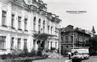 Оренбургский Дворец бракосочетаний