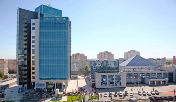 Оригинальный снимок здания Оренбургского Газпрома