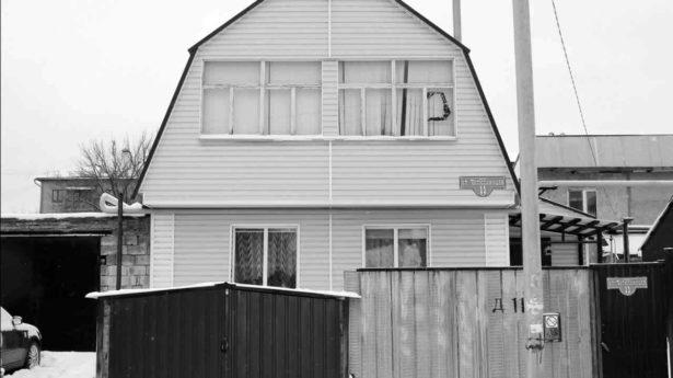 Дом №11 по улице Челюскинцев в Оренбурге. Вряд ли здесь выступал нарком.