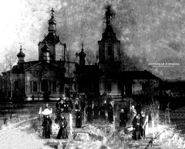 Кустанайский Иверский женский монастырь. Фото 1920-х гг.