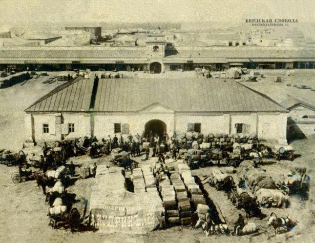 Товарищество Н. Кудрин и Ко, Оренбургская контора, Гостиный Двор, Оренбург, 1887 год
