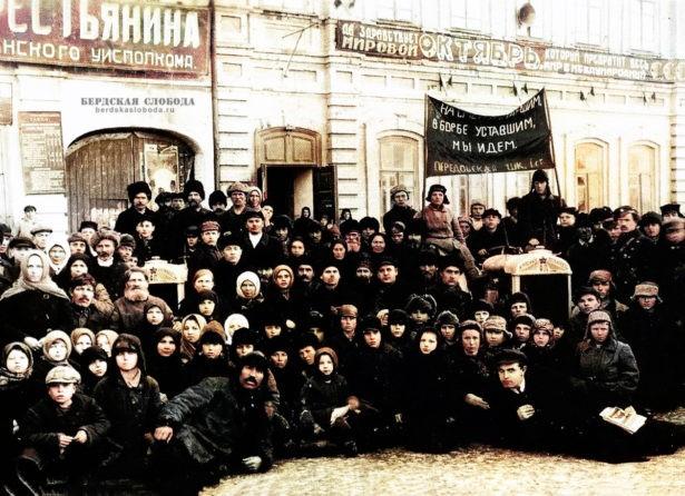 6 ноября 1920 года в Бугуруслане