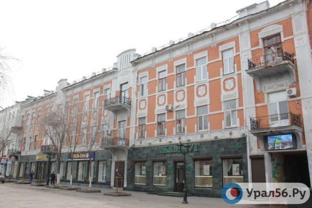 Доходный дом купца Мальнева – улица Советская, 27 в Оренбурге