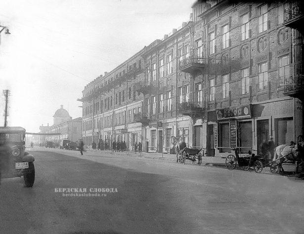 Вид на доходный дом Мальнева, первая половина XX века