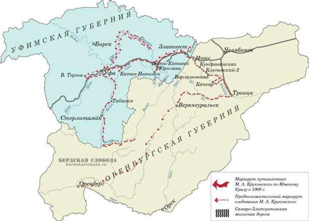 Маршрут путешествия М.А. Круковского по Южному Уралу