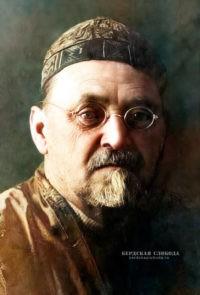 Круковский Михаил Антонович
