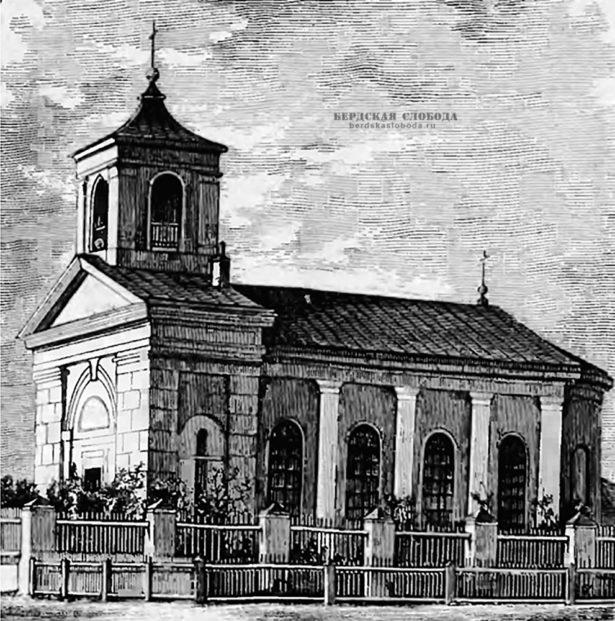 Римско-католический костел Божией Матери Лоретанской
