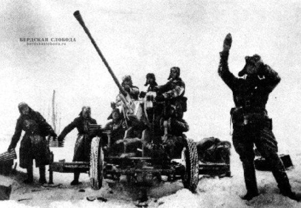 Зенитный расчет Худякова. Юго-Западный фронт. Харьковское направление.