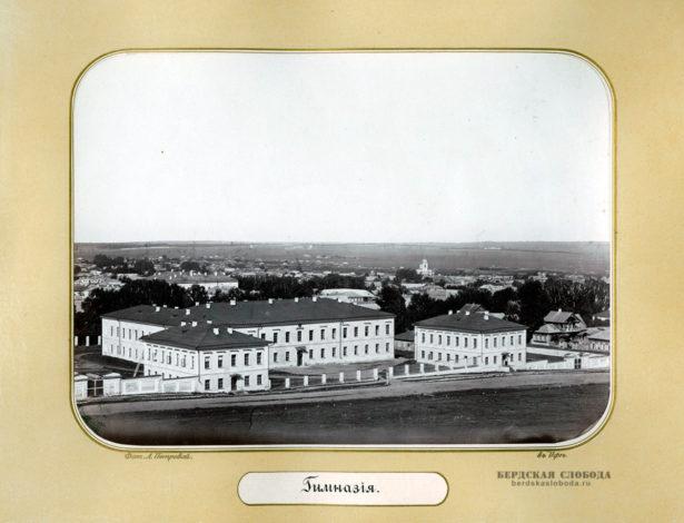 Гимназия, Уфа, Фото А. Петровой в Уфе