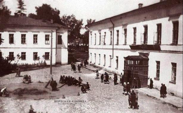 Гимназия, Уфа