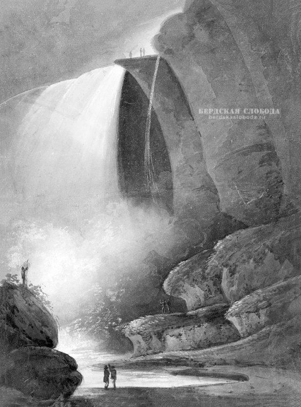 Скала Ниагарского водопада в лунном свете, Павел Свиньин, 1812 г