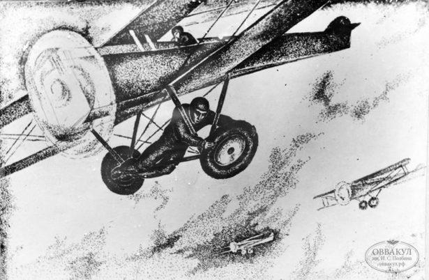 Подвиг летчика-инструктора Ф. С. Зверева, одевшего в воздухе колесо на место слетевшего