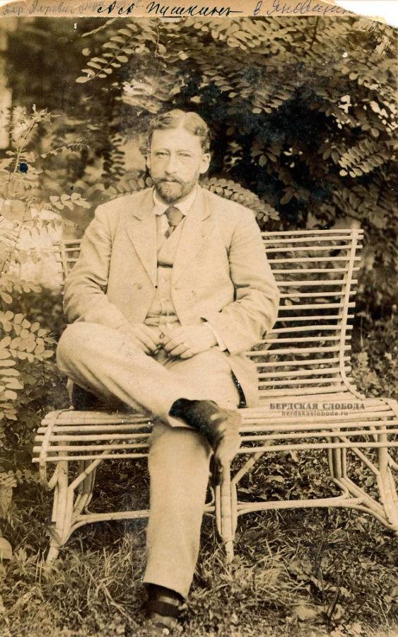 Александр Александрович Пушкин, внук поэта
