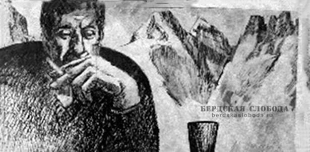Михаил Георгиевич Пушкин. Автопортрет