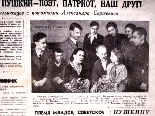 Газетная заметка с Натальей Игоревной Пушкиной, 1949 год