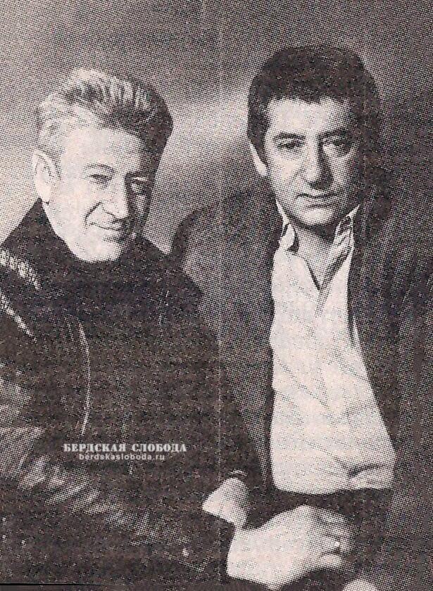 Александр Георгиевич и Михаил Георгиевич Пушкины, праправнуки поэта, 1983 год