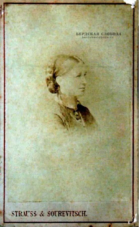Софья Ланская