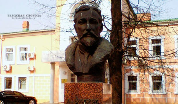 Бюст А.А. Пушкина в Бронницах