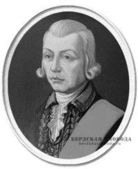 Иван Кириллович Кирилов