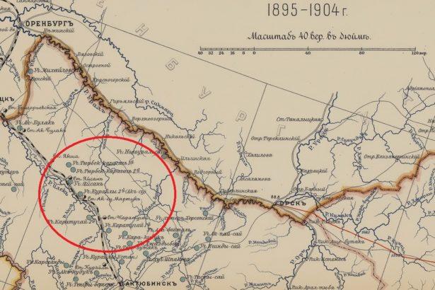 Кружком на старой дореволюционной карте выделено место, где происходили описанные в этой серии ретродетектива события