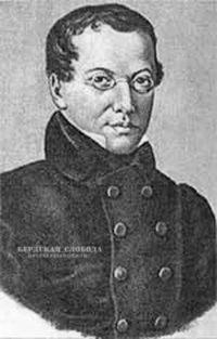 Григорий Силыч Карелин