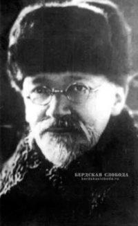 Петр Николаевич Столпянский