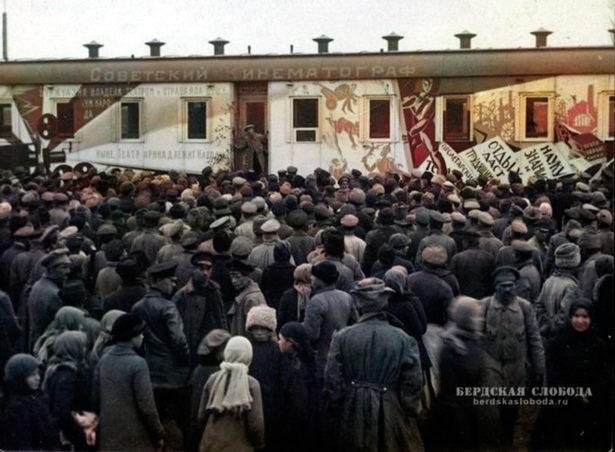 Вагон «Советский кинематограф» агитпоезда им. Ленина. 1918–1922 годы
