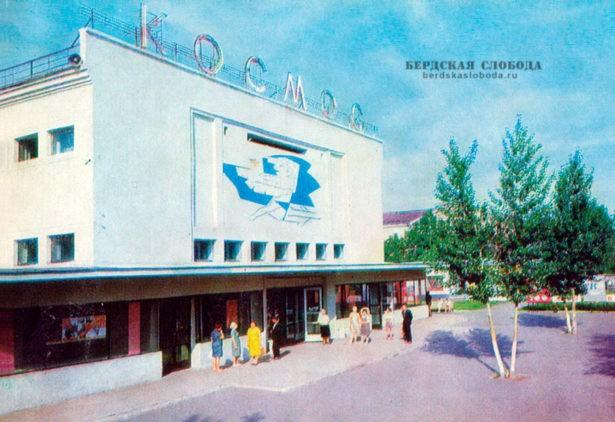 "Кинотеатр ""Космос"", Оренбург, 1973 год"