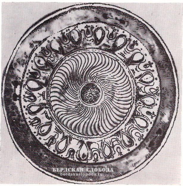 Серебряная чаша Атромитра (IV—начало III века до н. э.)